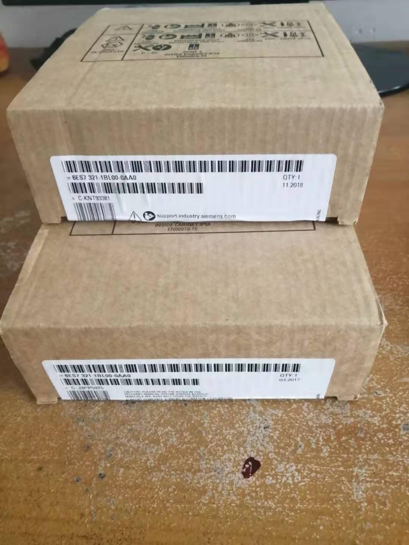 无锡上门回收CPU模块回收西门子PLC模块回收西门子S7-1200模块