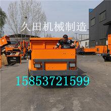 矿用自卸运输车低矮型井下出渣自卸车矿安认证