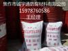 辽宁葫芦岛优质耐酸砖,耐酸碱工业防腐专用2