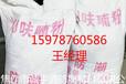 湖南益陽耐酸磚品牌商機2