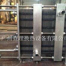 食品级板式换热器螺旋板式换热器