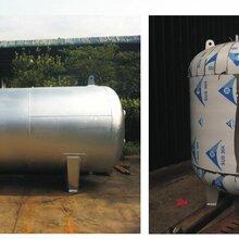 容积式换热器厂家