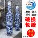 景德鎮陶瓷花瓶喬遷落地花瓶擺件可定制