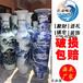 景德镇陶瓷大花瓶手绘落地花瓶摆件厂家