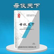 2019年中国猪饲料排行_2019猪饲料价格 报价 猪饲料批发 黄页88饲料网