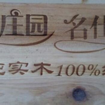 供应家具印字机器松木家具印标机器杉木家具热压机厂家