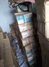 上海回收轴承回收NSK轴承回收SKF轴承温度异常