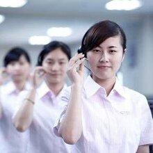 欢迎进入郴州万和燃气灶各点售后服务维修电话欢迎您图片