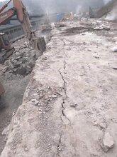 蘭州靜態破碎劑青海無聲膨脹劑,西寧靜態膨脹劑,西藏巖石圖片
