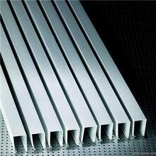 铝方通型材厂家
