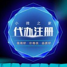 北京食品经营许可证需要的材料