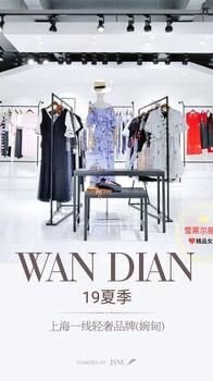 广州知名女装设计哥邦夏宠爱女人普埃拉唐朱迪品牌折扣尾货