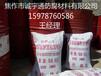 遼寧錦州耐酸瓷磚施工具體操作流程2