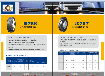 1200R20钢丝胎朝阳吉祥厂家直销质优价廉高耐磨轮胎防滑防爆轮胎