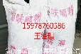 供应湖南张家界耐酸瓷板、耐酸砖价格,耐酸砖2