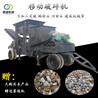 锤式移动破碎站鹅卵石矿石岩石粉碎机建筑垃圾破碎机