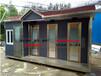 内江移动厕所金属雕花岗亭氟碳喷漆岗亭不锈钢岗亭