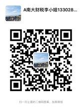 鹤山代理记账新会营业执照注册公司