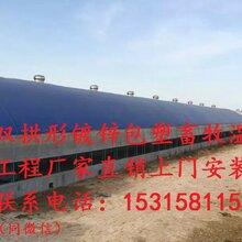 養殖溫室大棚畜牧養殖大棚建造安裝單管包塑鍍鋅畜牧溫室大棚