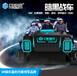 幻影星空暗黑戰車vr虛擬體驗店生產廠家VR實力商家9dvr體驗館加盟