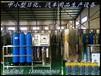 創業型洗衣液設備玻璃水設備一機多用綠色環保
