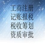 天津注冊公司辦理人力資源許可經營范圍有哪些