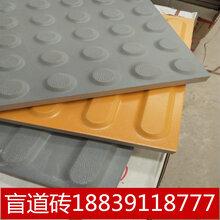 湖北众光陶瓷盲道砖国标20厚高铁优质盲道砖图片