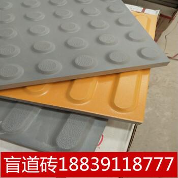 湖北众光陶瓷盲道砖国标20厚高铁优质盲道砖