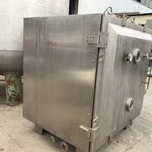 山東梁山出售各種二手冷凍真空干燥機圖片