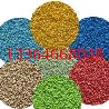 彩色混凝土直销厂家吉林锦绣地坪工程有限公司给您最优惠的价格