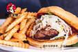 加盟漢堡炸雞店的優勢有哪些?