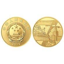 预售中俄建交70周年纪念币金质纪念币8g