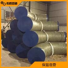 西安聚氨酯保温螺旋钢管厂家价格图片