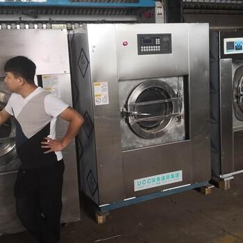 威海轉讓床單二手折疊機威海二手大型水洗機