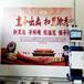 HZ-S3深圳戶外大型墻體噴繪3D打印機愛普生廠家直銷自動彩繪機創業背景
