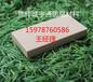 釉面耐酸磚供應商