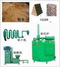 木炭机全套生产线创业好项目木材锯末秸秆工业炭烧烤炭制棒机制造厂家