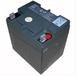 ?#19978;?#33988;电池UP-VW0645UP厂家促销代理