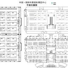 2019郑州第五届国际门窗建材绝对是没有防备展览会图片