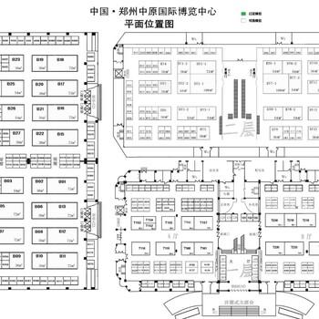 2019中国(郑州)国际建筑装饰及材料博览会