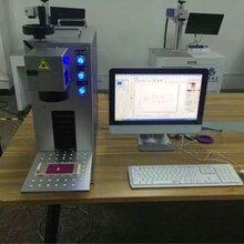 天策激光打标机激光打码机激光镭雕机激光焊接机YLP-20厂家冲销量大降价图片