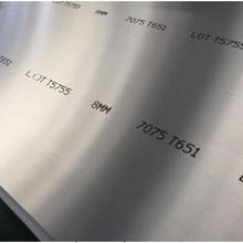 铝板无锡凯利杰销售有限公司