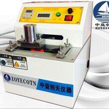 印刷品耐磨試驗機