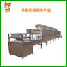 紗線微波干燥設備/布料化學纖維烘干機械/蘭博特面料微波干燥機