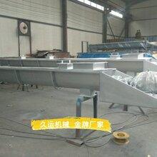 河北省泊頭市久運機械環保有限公司