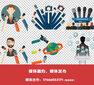 湛江媒体记者邀约邀请名单-广东图片