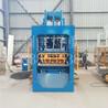 贵州路沿石砖机多功能5-15砌块砖机免烧水泥空心砖机