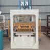 厂家直供全自动免烧空心砖机混凝土液压透水砌块砖机垫块制砖机
