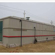 信阳市造纸厂一体化污水处理设备选天泰