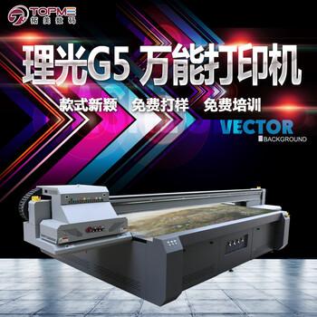 皮革彩印图案皮包彩印机打印机更低成本